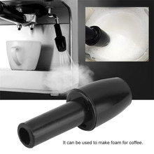 TTLIFE Plastic Reusable Durable Coffee Machine Spout Make Foam Froth Nozzle Part