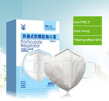 Anti Fog Dustproof Masks Pm 2.5 Particles Breathable Four Layers Of White Non-woven 10 Pcs