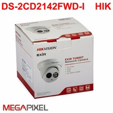 Hik 4mp WDR DS-2CD2342WD-I IR turret POE CCTV camera Fixed IR Dome 120db WDR IP66 security camera,Pure English version