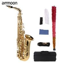 Ammoon bE Alto Saxphone E Flat Sax mosiądz lakierowany złoty 802 klucz Woodwind z ściereczka do czyszczenia szczotka rękawice etui na pasek