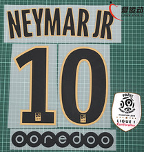 2018-19 PSG away NEYMAR JR #10 name number SET + Ligue 1 champion PATCH + OOREDOO Paris away NEYMAR JR #10 nameset(China)