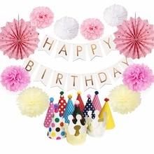 Sunbeauty 12pcs/set Tissue Paper Tassels Pompoms Party Supplier Baby Shower Decorations Favors DIY Birthday Decor
