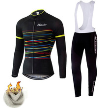 Phtxolue Winter Thermal Fleece Cycling Clothing Set Maillot Ropa Ciclismo Invierno MTB Bicycle Jerseys Bike Sportswear