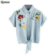 ROMWE Woman's Fashion 2017 Summer Tie Front Flower Embroidered Denim Shirt Blue Lapel Short Sleeve Casual Blouse