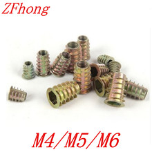 100pcs M4 M5 M6 Zinc Alloy Thread For Wood Insert Nut Hex Drive Head Furniture Nuts length 8mm to 25mm