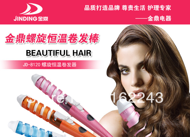 ФОТО waver hair curling style, Sprial hair styler for DIY Perfect curling use, EU plug voltage , hair curler Stock on sale