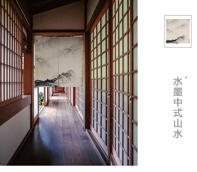 Landscape moutain ink painting curtain cloth art study Chinese wind door curtain porch blinds sitting living  sc 1 st  AliExpress.com & Landscape moutain ink painting curtain cloth art study Chinese wind ...