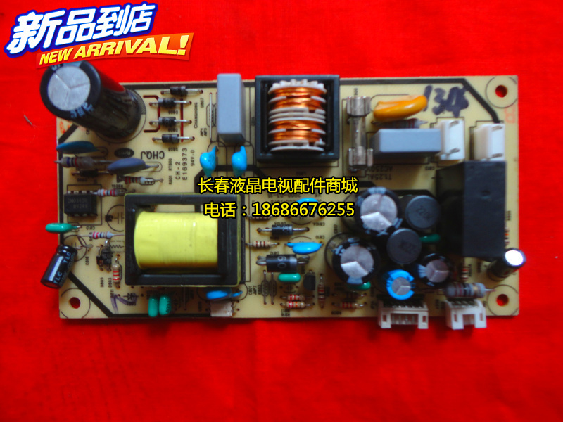Free Shipping>Original 100% Tested Working-PDTV42818U PDTV50818U Power Board JUC7.820.00017678 free shipping original 100% tested working fp222w driver board q22w6 board fp222w board of 4h 03v01 a00 signal