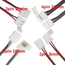 все цены на 5-10pcs 2pin 3pin 4pin 8mm 10mm LED PCB Adapter Connector for 3528 5050 Single Color RGB LED strip light онлайн