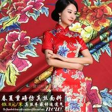 150cm high imitation silk fabric elastic digital inkjet cheongsam dress Hanfu material wholesale cloth