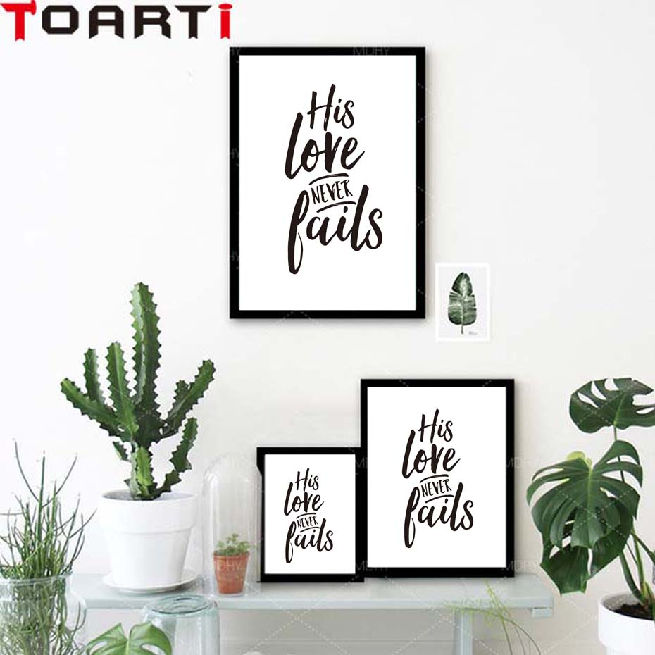 His Love Never Fails Christian Prints Poster Bible Verse Canvas Painting For Living Room Wall Art Home Decoration