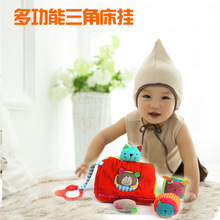 BB device ring paper cognition rattle kids cube fun triangle bed hanging hang circle educational gift plush soft baby toy