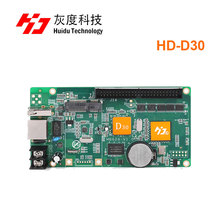 huidu HD-D30 asynchronous full color led video display control card support WIFI ,Network RJ45, U-disk communication,led control zh e6 network usb serial port led control card 4096 128 pixels ethernet u disk outdoor led sign electronic controller board