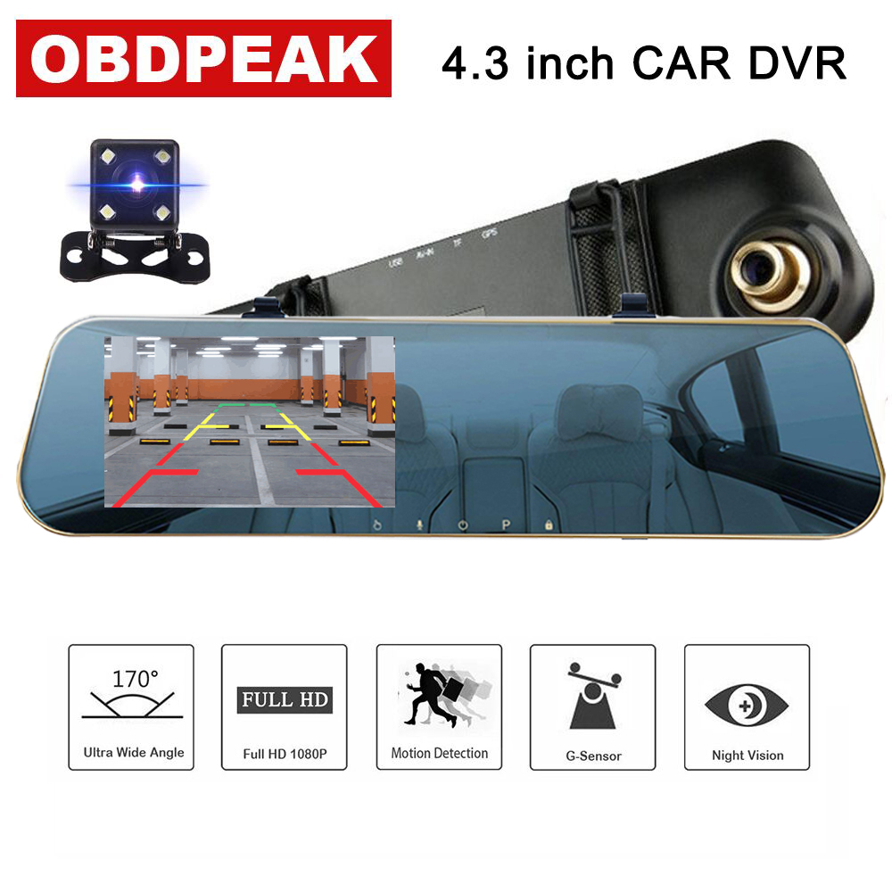Newest 4.3 Full HD 1080P Car DVR camera Smart Rear View Camera Dual lens Dash camera Automatic video recorder Reversing image