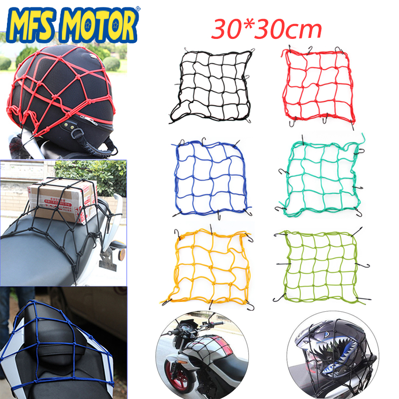 Motorcycle Bike Car Accessories Helmet Holder Adjustable Hooks Durable Elastic Bungee Rope Heavy-Duty Luggage Mesh Cargo Net Bag elastic baggage band helmet holder for motorcycle yellow