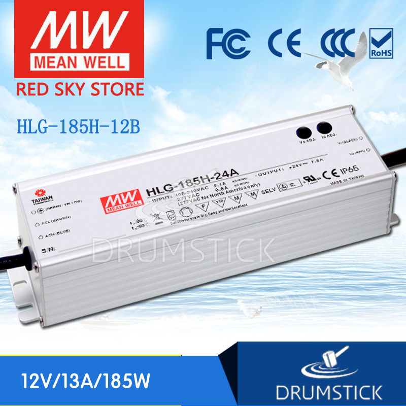 MEAN WELL HLG-185H-12B 12V 13A meanwell HLG-185H 12V 156W Single Output LED Driver Power Supply B type [nc b] mean well original hlg 120h 54a 54v 2 3a meanwell hlg 120h 54v 124 2w single output led driver power supply a type