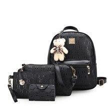 2017 Для женщин рюкзак 4 шт./компл. женщин маленький черный рюкзак моды искусственная кожа Женский Путешествия Bagpack школьная сумка для девочек-подростков