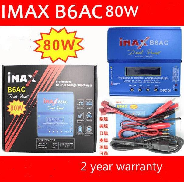Meilleur imax B6 B6AC Équilibre de La Batterie 80 W 6A LCD Affichage Li-ion Polymère Batterie Ni-MH Chargeur de L'équilibre avec Équilibrée Plage