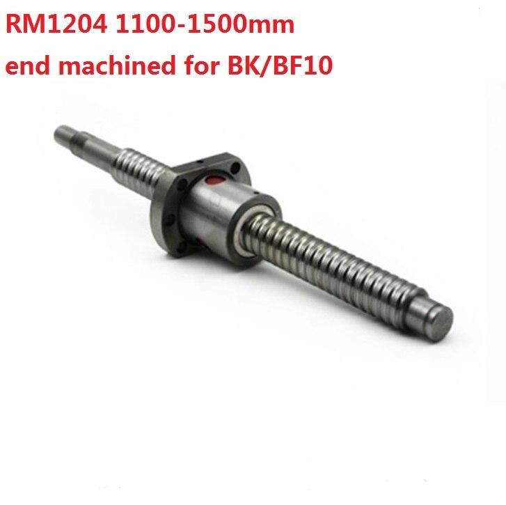 1 pièces RM1204 1100mm/1200mm/1300mm/1400mm/1500mm vis à billes façon guide avec extrémité usinée + 1 pièces SFU1204 écrou à billes unique pour CNC