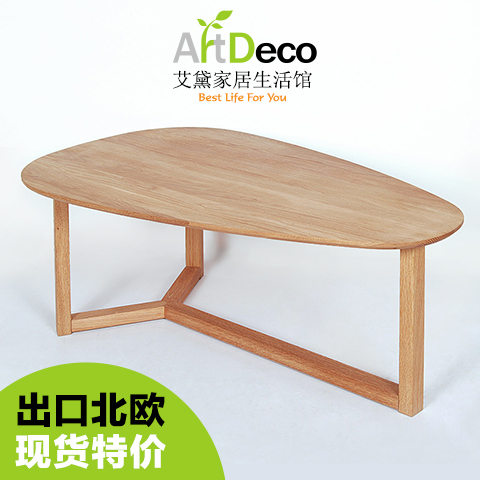 Yidai Home White Oak Coffee Table Oval Coffee Table Creative Minimalist Wood Furniture Small