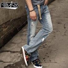 2016 новые приходят Мужчины джинсовые брюки свободные плюс размер случайный прямо отверстие вышитые джинсы для мужчин