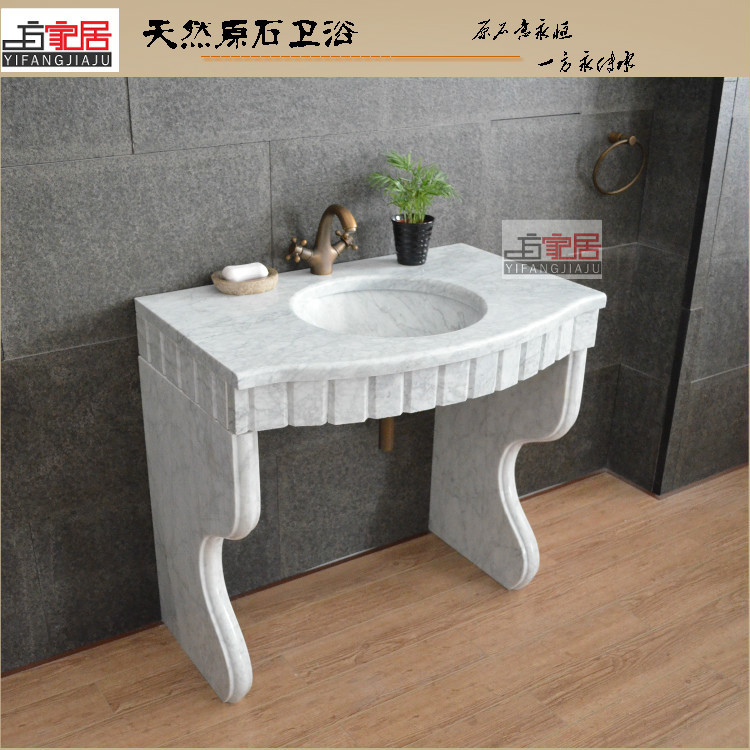 one bathroom marble bathroom cabinet bathroom cabinet basin combination packages stone washbasin basin
