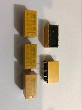 5 шт. катушка DPDT 8 Pin 2NO 2NC мини-реле мощности печатной платы типа HUI KE HK19F HK19F-DC5V-SHG HK19F-DC12V-SHG