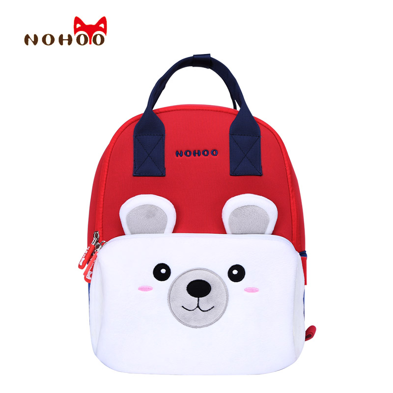 NOHOO Children Backpacks 3D Bear Cute Cartoon Pre-school Toddler Baby School Bags Gift for Girls and Buys 3-6 Years Old culturally responsive pre school education
