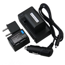 Комплект зарядное устройство + 2 батареи 7.4в NP-FV70 совместимых с камерами Sony