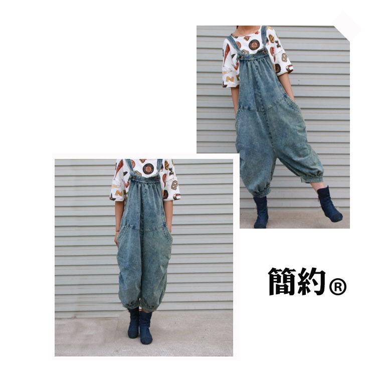 Femmes Jumpsuit Pantalons robe Harem Plage Robe Jersey Overall Jeansblau