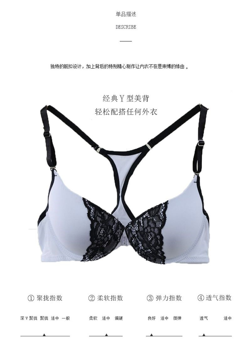 36df310639786 Sexy Lace women push up bra gather in front buckle America back bralette  tank Anti sagging bra underwear Butterfly Flowers 151