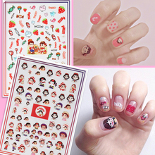 Newest WG mieey milk Strawberry design 3d nail sticker decal Japan type decoration tools