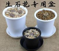 Free shipping,round raw stone flower basin.plastic pot.meat pot,Vientiane pot nursery pot,garden supplies