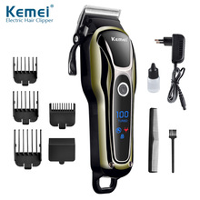 KM-1990 Rechargeable Hair Trimmer Professional Hair Clipper Hair Shaving Machine Hair Cutting Beard Electric Razor for Men professional rechargeable electric shaver hair clipper trimmer beard razor shaving ergonomic design hair cutting machine men4245