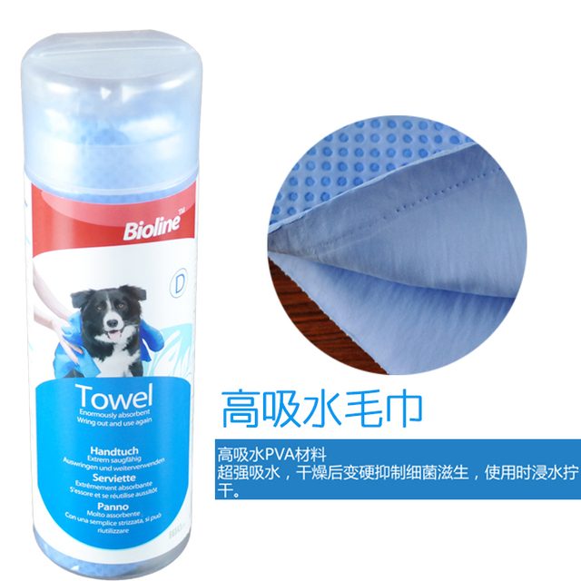 BIOLINE Pet Supplies Dog Puppy Cat Highly Absorbent Bath Towel Extra Soft Quick-Drying Beach Towel Free Shipping