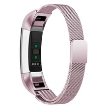 Milanese Laço Magnético de alta Qualidade Faixa de Relógio de Aço Inoxidável Pulseira Pulseira para Fitbit Alta HR