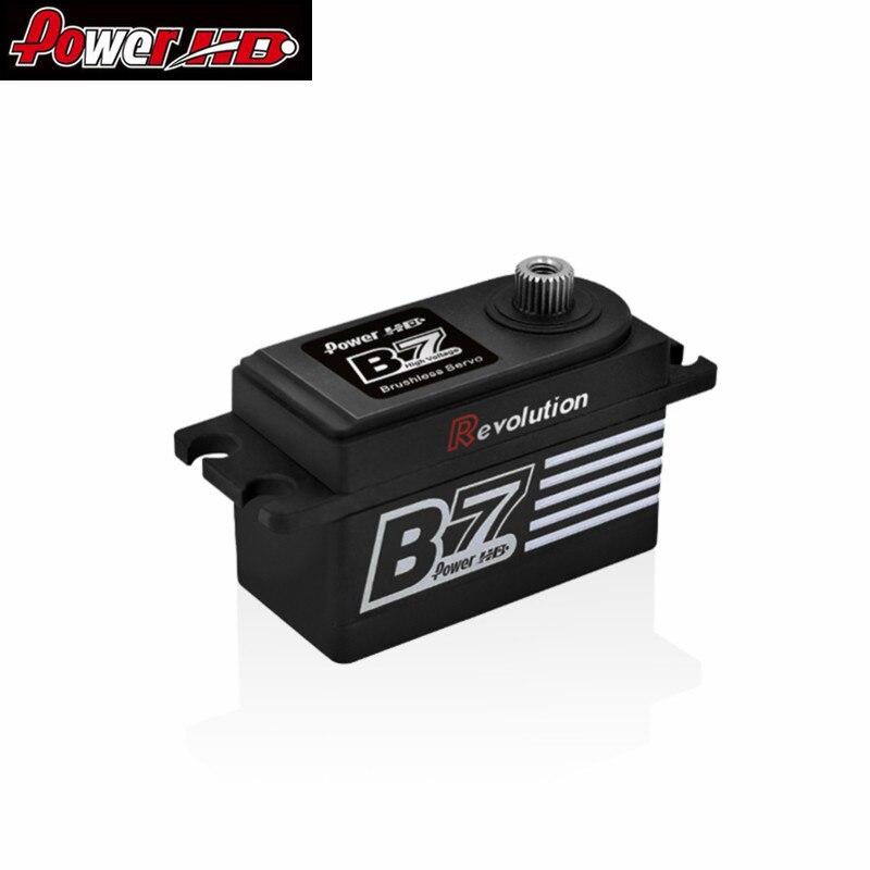 Power HD B7