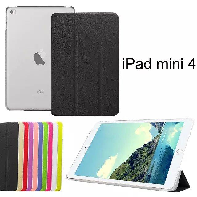 Silk Folded Cover үшін Apple ipad mini 4 Mighty Кішкене - Планшеттік керек-жарақтар - фото 1