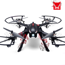 SAMLOO MJX B3 Bugs 3 2.4G 6-Axis 4CH Gyro Brushless RC Drone Quadcopter With Camera Mount 20 Minutes Flying Time