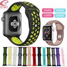 7c5555ee Ремешок для Apple Watch группа 4 42 мм 44 3 iwatch Группа 38 40 ремешок Nike  Sport Силиконовый браслет на запястье correa