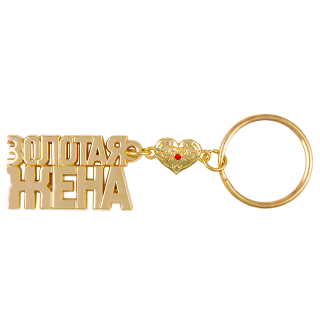 Wife Gifts Letter Key Holder Carry On Pocket Metal Golden Souvenirs