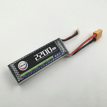 MOS 2S lipo battery 11.1v 2200mAh 40C For rc helicopter rc car rc boat quadcopter Li-Polymer battey