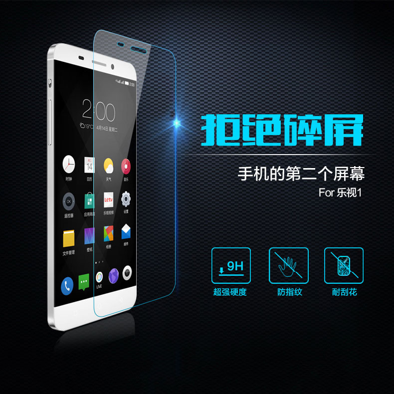 Tempered Glass For Letv Le 2  pro  3 max 2  1 S 1S x600 x800 x900 Screen Protector Film 0.26mm Ultra Thin 9h Tempered Glass