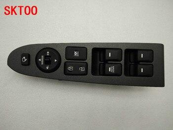 SKTOO For Kia Sportage door Window switch With side mirror switch window lifter switch Electric lift switch K935703W150WK