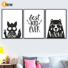 Be Cool Fox Bear Quotes Nordic Poster And Prints Black And White Wall Art Canvas Painting Wall Pictures For Kids Room Home Decor йогуртница oursson fe2103d dc burgundy