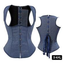 b7fe3fb1f3c AOLAIYAOQU Women s Lace Up Boned Underbust Corset Blue Denim Vest Top