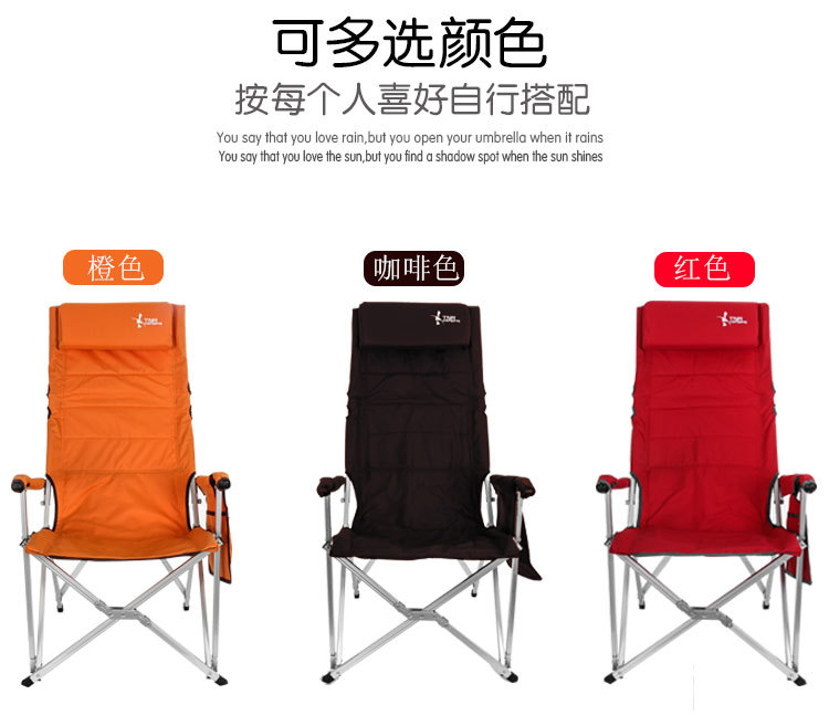 Fishing Chair Rain Cover Lsu Folding Chairs Ky08 Multifunctional Outdoor Recliner Portable Oxford Aluminum Alloy With Pocket Pillow Bag In Beach From