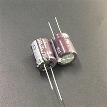 20 штук 2200 мкФ 16V NICHICON PJ серии 16x20 мм низкое сопротивление долгий срок службы 16V2200uF Алюминий электролитический конденсатор с алюминиевой крышкой