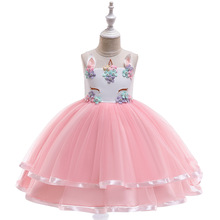 Girl Dress Children Party Dress Kids Wedding Dresses Girl First Communion Dresses Princess Ball Gown for Flower Girls Costumes flower dress girl costume toddler kids dresses for girls night ball gown children dot printed princess wedding party frock dress