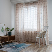 2018 Modern Boutique Curtains For Bedroom Living Room Simple Shade Polyester Cotton Printed Curtain Screens Screen